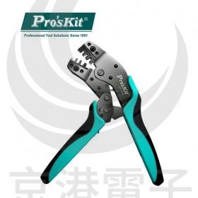 prosKit 寶工 CP-751A 7.5吋莫士端子棘輪壓著鉗