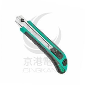 prosKit DK-2039 自動刀夾式美工刀防滑大型橡膠合成手把設計