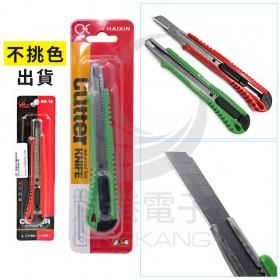 美工刀(小) AG-18