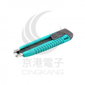 美工刀405 (L-11)