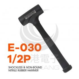 香檳鎚膠鎚 E-030 1/2P