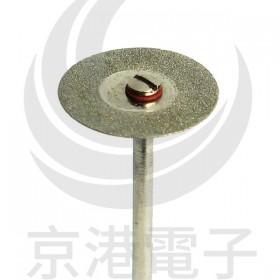 切斷鑽石輪22mm 3mm柄