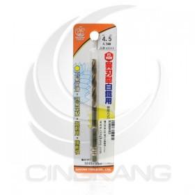 櫻花牌 異刃型 專利白鐵鑽尾 4.5mm