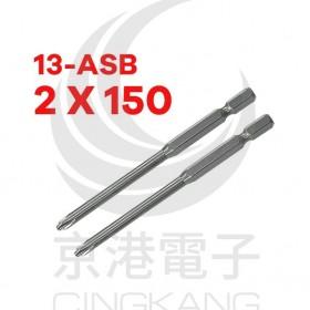 日本新龜SUNFLAG 13-ASB  2件套#2 X 150