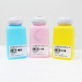防靜電溶劑瓶 VT-6B 黃色 180ml