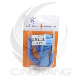 防靜電手環(有線型)