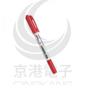 雄獅 雙頭油性奇異筆 NO.680 紅色