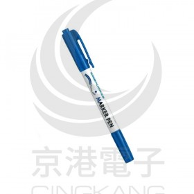 雄獅 雙頭油性奇異筆 NO.680 藍色