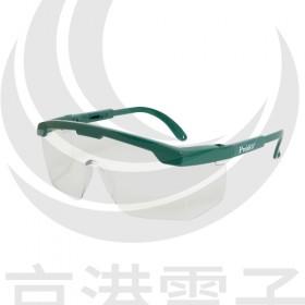 ProsKit寶工 MS-710 防霧防紫外線護目鏡
