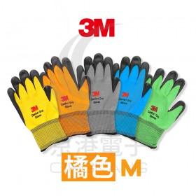 3M 亮彩舒適型止滑/耐磨手套-橘色 M