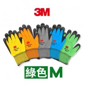 3M 亮彩舒適型止滑/耐磨手套-綠色 M