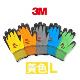 3M 亮彩舒適型止滑/耐磨手套-黃色 L