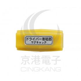 CL-400 充消磁器 ANEX