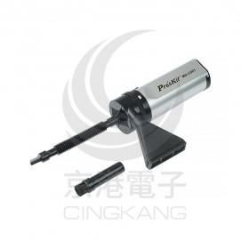 Pro'sKit MS-C001 迷你型真空吸塵器