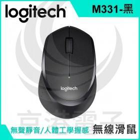 羅技logitech M331 無線靜音滑鼠-黑色
