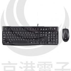 羅技 MK120 USB 有線鍵盤滑鼠組