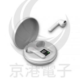 HANG W2B TWS 真無線藍芽耳機 白色