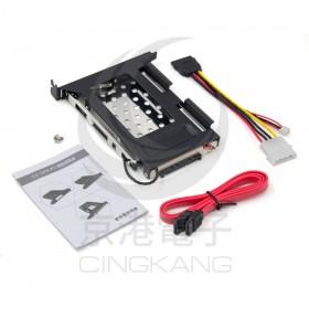 PCI 插槽 2.5吋SATA硬碟抻取架