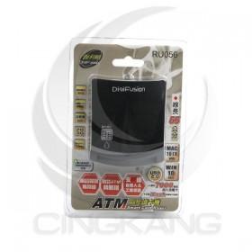 RU056(黑色) ATM 晶片讀卡機