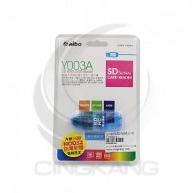 SD/SDHC隨身卡姆碟/1支 CARD-Y003A (藍)