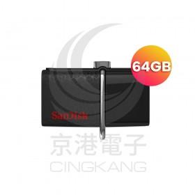 SanDisk 雙用隨身碟 64G