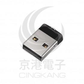 SanDisk C33 8G 隨身碟