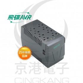 飛碟 AVR-E1000P 1KVA 全電子式穩壓器
