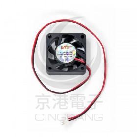 4*4*1 DC12V/0.08A 抽取風扇(小2P)