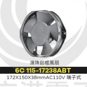 滾珠鋁框風扇172X150X38mmAC110V 端子式 (6C 115-17238ABT)