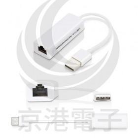Uptech 登昌恆 NET102 USB2.0 外接式網路卡