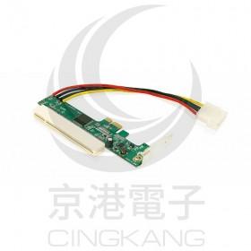 Uptech 登昌恆 PCI121 ETP PCI-e to PCI轉接板