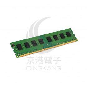 金士頓桌上型記憶體 8GB DDR3 1600MHz