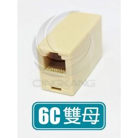 6C 雙母 電話轉接頭 (T-2F-6C)