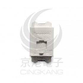 Panasonic 星光WNF-2164W電話插座4芯