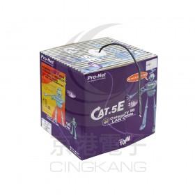 NET-OCBL-PRO100/C5  Pro-Best Cat5 100M網路線(室外專用)