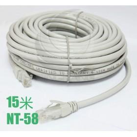CAT6網路線 15米(NT-58)