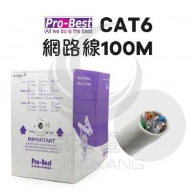 Pro-Best Cat6 網路線100M