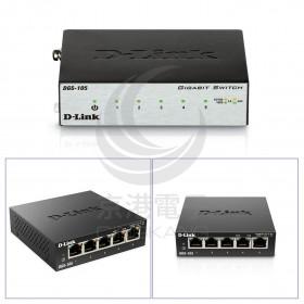 D-Link DGS-105 Gigabit HUB 桌上型交換器