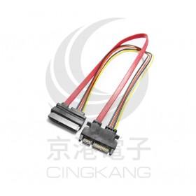 TL-10 SATA排線+SATA電源延長線(公-母)40CM