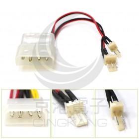 PR-10 IDE 大4P轉小2P+小3P公電源線