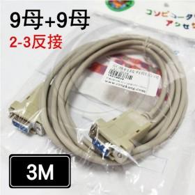 訂做9母+9母 3M 2-3反接(9FF-3M-N)