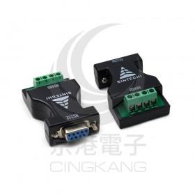 RS232轉RS485 通信轉換器