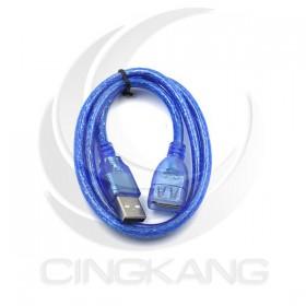 USB2.0 A公-A母透明藍傳輸線 50公分 (US-119)
