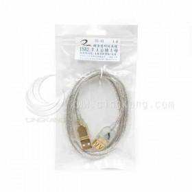 US-44 USB2.0 A公-A母鍍金透明強化線 1米
