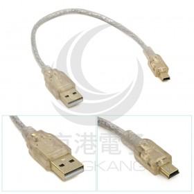 USB2.0 A公-MINI 5P公鍍金透明強化線 US-23 25CM