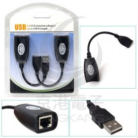 USB轉RJ45 USB延長線 可延長50米