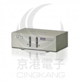 KVM CS72U 2埠多電腦切換器