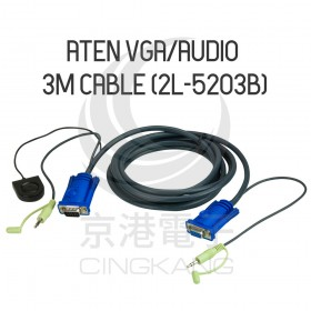 ATEN VGA/Audio 3M Cable (2L-5203B)