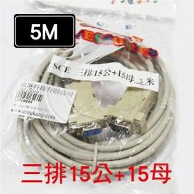 3排 15公+15母 5M(H15MF-5M)