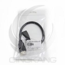 高畫質 支援1.3B版 HDMI公-母延長線 30CM